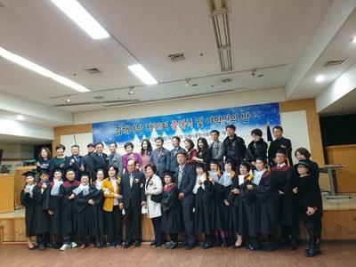 지난 18일 열린 김해야학 제19회 졸업식 및 야학인의 밤에서 검정고시 졸업생, 대학 진학자, 교사와 동문 등이 모여 기념촬영을 하고 있다.