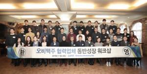 """""""협력업체와 상생 위해 더욱 힘쓸 것"""""""
