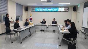 거창군, `거창창포원 댐 친화적 운영 위한 워크숍` 개최