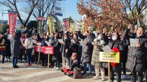 김해 의료폐기물 소각장 건설 반려 처분