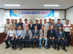 """""""도민 안전ㆍ건강한 사회 조성 힘쓸 것"""""""