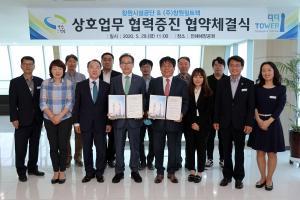 창원시설공단-창원짚트랙, 관광시너지 위한 업무협약