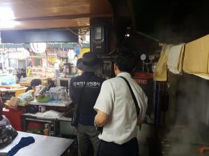 김해동부소방서, 전통시장 화재예방 안전점검
