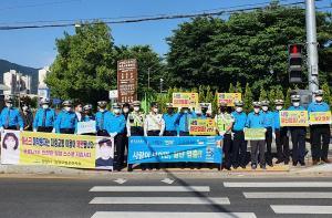 밀양경찰서ㆍ시청ㆍ모범운전자회, 교통안전 캠페인
